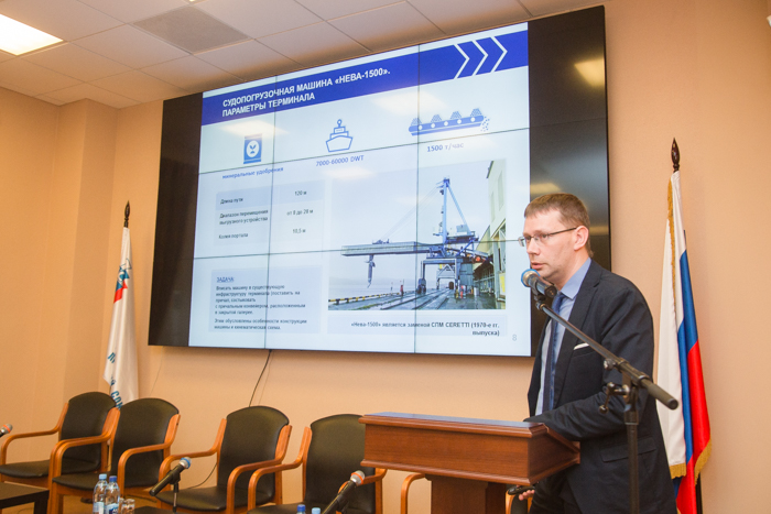 "Conference ""Logistics of chemical market of Russia ChemoLogic'2017"""